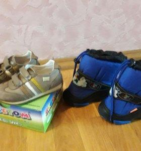 Ботиночки Bebetom