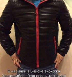 Куртка новая, теплая