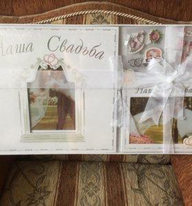 """Подарочный набор """"Наша свадьба"""""""