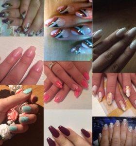 Наращивание ногтей;Номер -89086576084(Наталья)