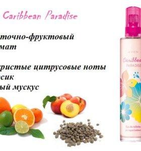 Caribbean Paradise (Avon)