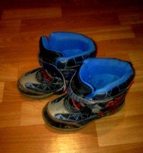 Осенне- весенние ботиночки для мальчика