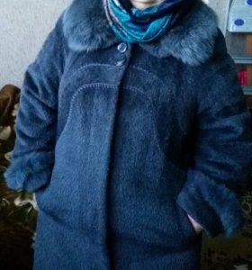 Пальто.