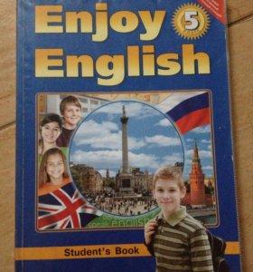 Английский 5 класс