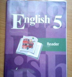 Reader 5 klass