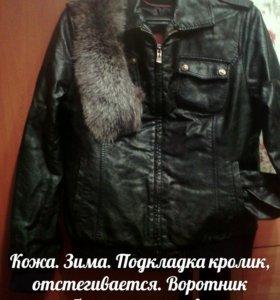 Куртка кожаная(ОСЕНЬ ЗИМА ВЕСНА)