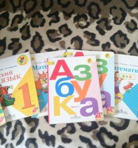 Книги для 1 го класса.