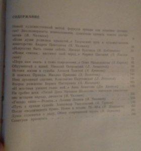 Учебник русская литература 20 века