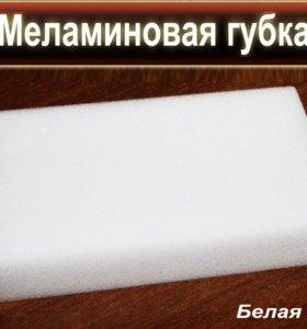 Мeлaминoвая гyбкa , белая. По 10 руб/шт