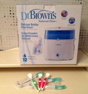 Стерилизатор DrBrown's новый+подарки