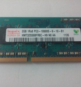 планка памяти SO-DIMM 2Gb DDR3, 1333мГц