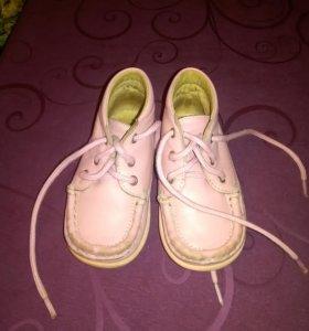 Ботиночки minimen 20 размер