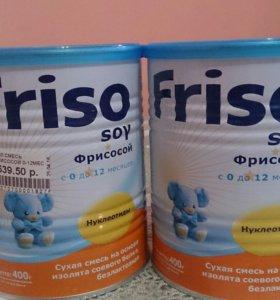 Смесь Фрисосой для аллергиков