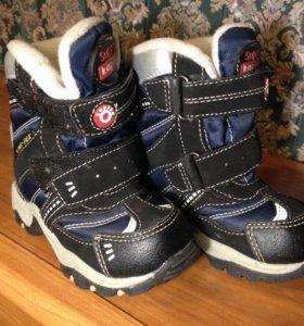 Ботинки зимние Super Kapika