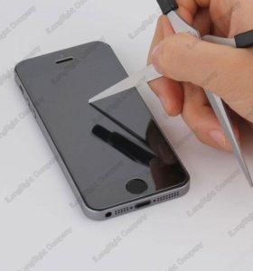Защитное стекло iphone 5;5s