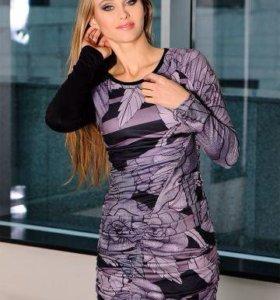 Платье Smash р.44
