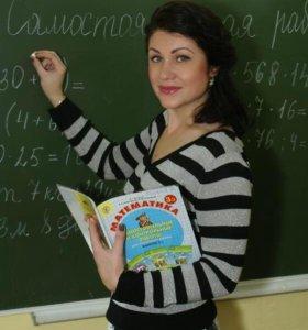 Репетитор для начальных классов