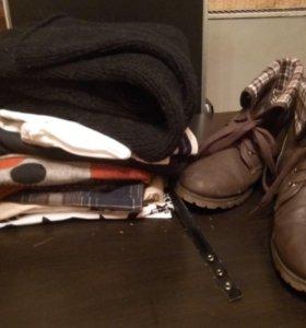 пакет одежды, ботинки