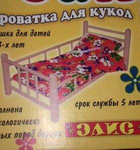 Деревянная кровать для кукол