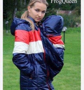 Женская Слинго куртка
