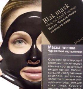 Чёрная маска плотная