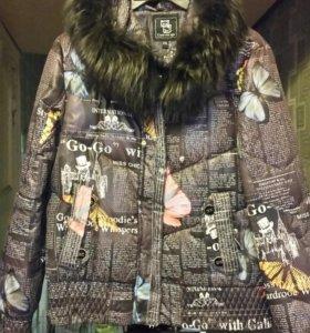 Зимняя куртка 50
