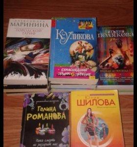 Книги новые и бу