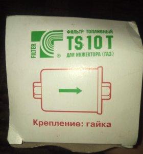"""фильтр """"ts 10 t"""" топливный для а/м газ с инжекторн"""