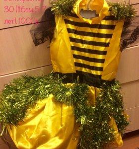 Продам карнавальный костюм Пчёлка 5-7лет