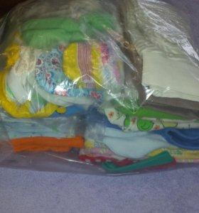 Вещи для новорожденых  пакетом