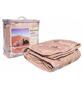 """Одеяло """"Bellasonno"""" верблюжья шерсть."""