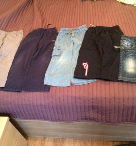 Джинсы и брюки брендовые