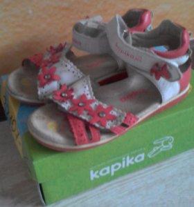 Капика детская обувь