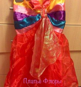 Карнавальный костюм Флоры (Winx) 3-5 лет