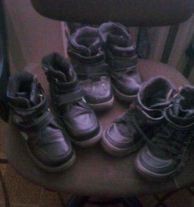 Продам ботинки на мальчика
