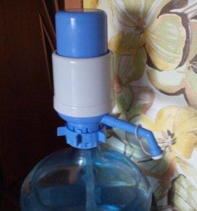 Помпа для воды,для бутылей 11-19л новая,запечата