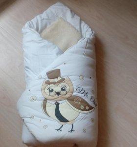 Одеяло-конверт зимний