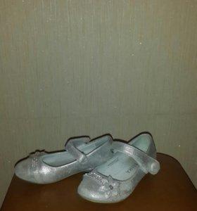 Нарядные туфли 16,5 см