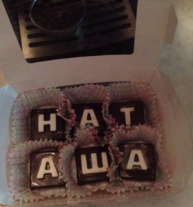 Именная коробочка с шоколадом