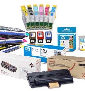 КАРТРИДЖИ для лазерных и струйных принтеров
