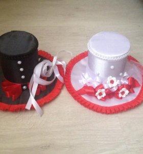 Шляпы-цилиндры на свадебную машину