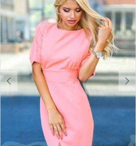 Новое платье цвет персик
