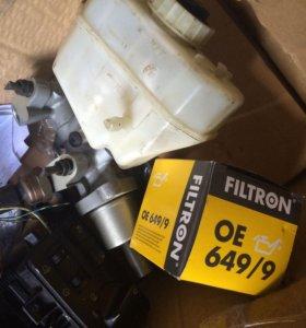 Главный тормозной цилиндр,фильт на Вмв 3