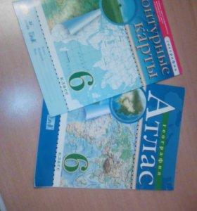 География:атлас и контурные карты.