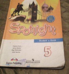 Учебник английского языка 5класс