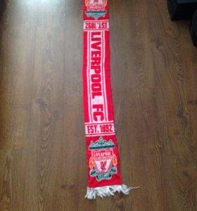 Футбольный шарф
