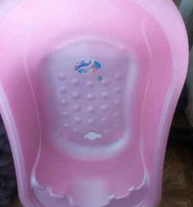 Ванночка для ребёнка.