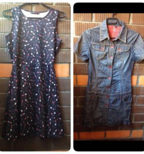 2 платья за 300