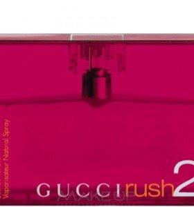 Gucci Rush2