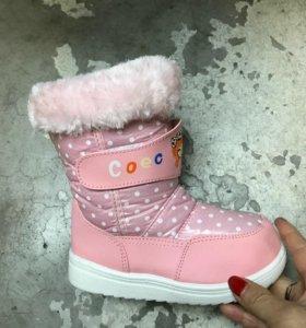 Новые зимние сапожки !!